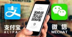 apps_for_china