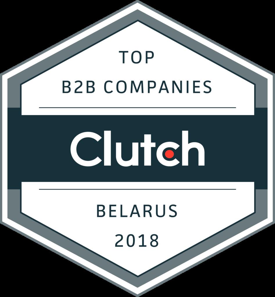 top b2b company in belarus