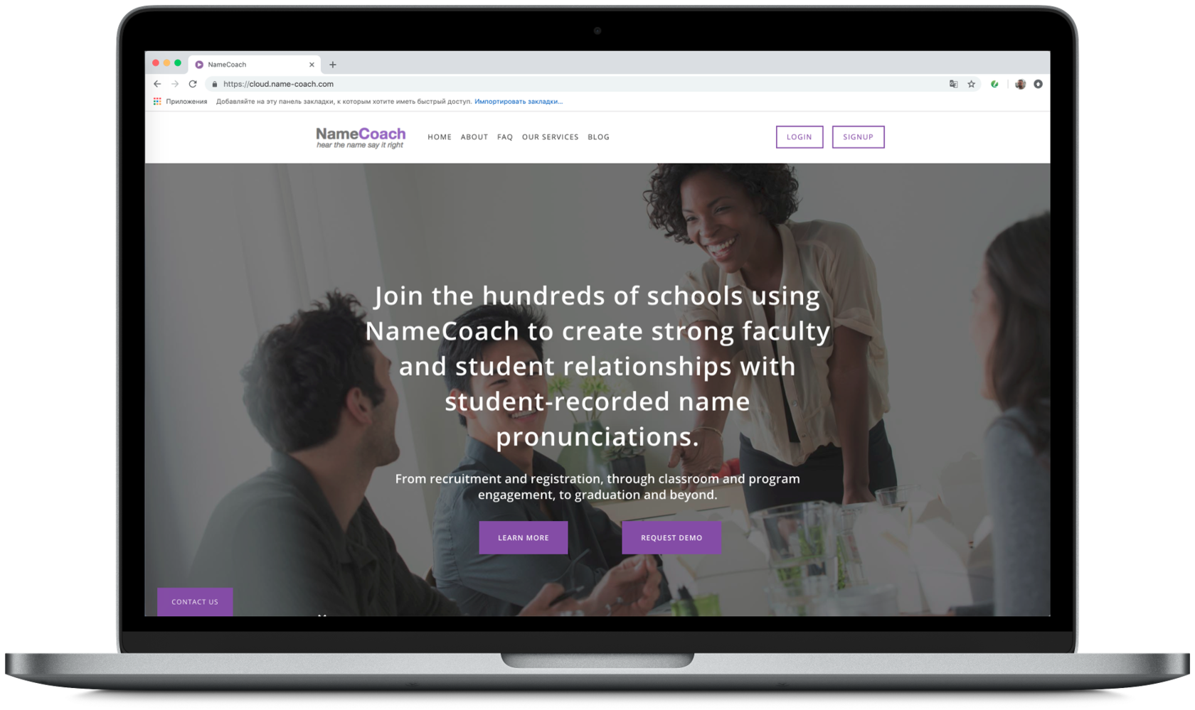 namecoach ruby on rails developers expertise