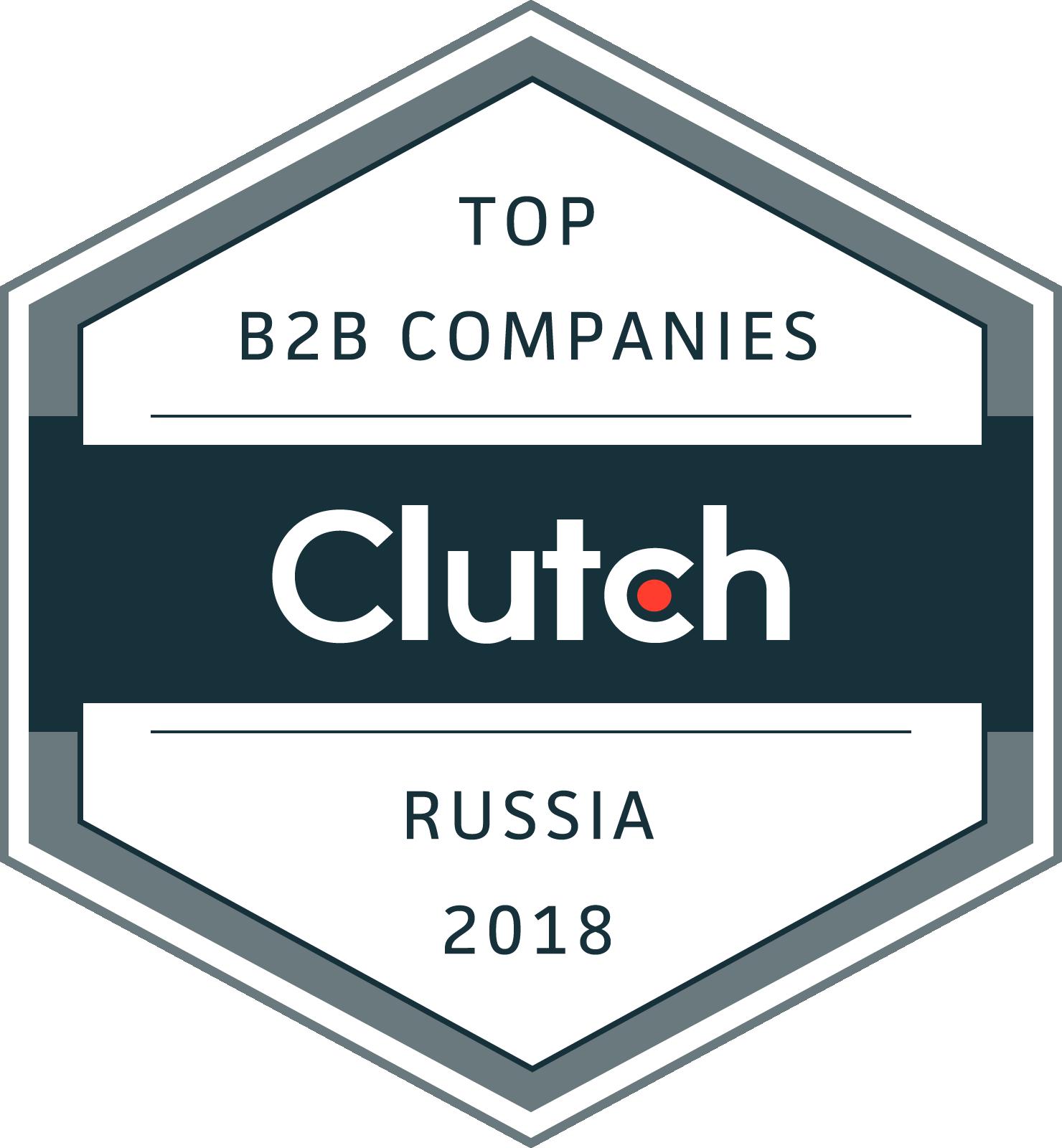 top b2b company in russia